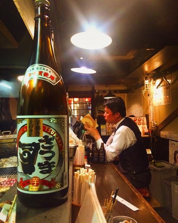 Izakaya Shimo-kitazawa